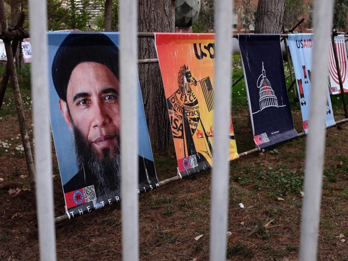 Ambasada SUA din Teheran